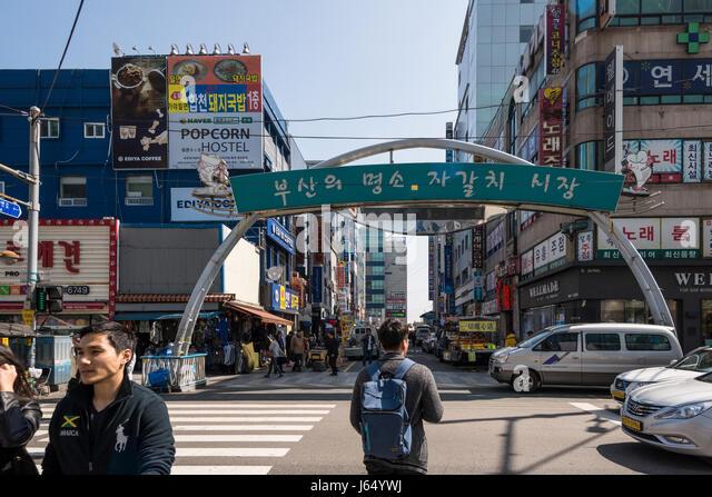 Jagalchi Fish Market sign, Busan Gwangyeoksi, South Korea - Stock Image