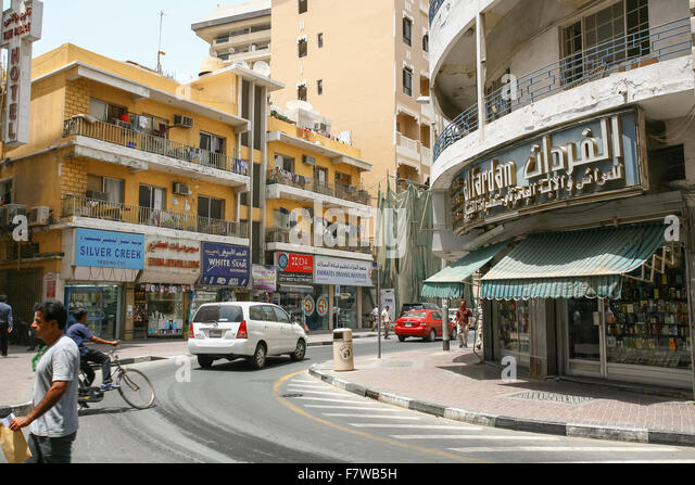 Electronics Shops at Bur Dubai Souk, Dubai, United Arab Emirates - Stock Image