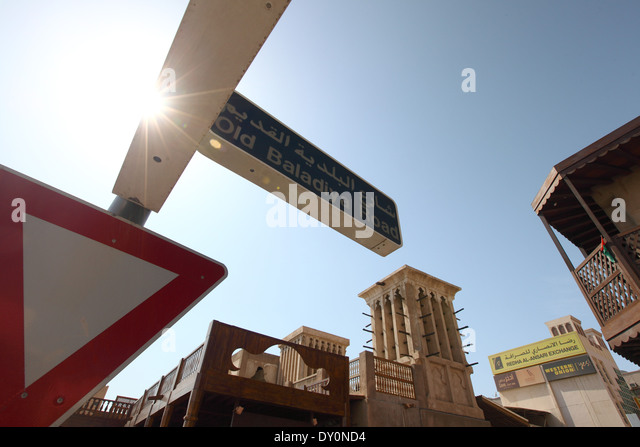 Dubai creek area, Dubai - Stock Image