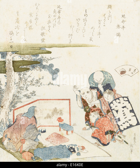 The Toy Seller by Katsushika Hokusai, 1821 - Stock Image