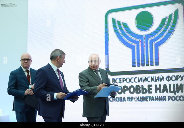 Moscow, Russia. 19th Apr, 2017. Head of Bakulev Scientific Center for Cardiovascular Surgery Leo Bokeria (R) attends - Stock Image
