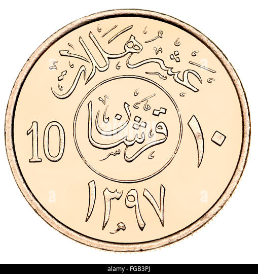 10 Halala Coin of Saudi Arabia showing Arabic writing and symbols (cupro-nickel) and date 1397 (1977) on the Islamic - Stock Image