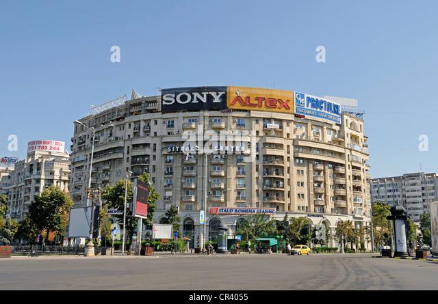 Shopping centre, billboards, Piata Unirii square, Bucharest, Romania, Eastern Europe, Europe, PublicGround - Stock Image