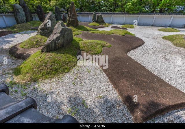 Hokoku Toyokuni Garden at Osaka Castle - Kanmin Garden Shusekitei, designed by Mirei Shigemori, at Hokoku Toyokuni - Stock Image