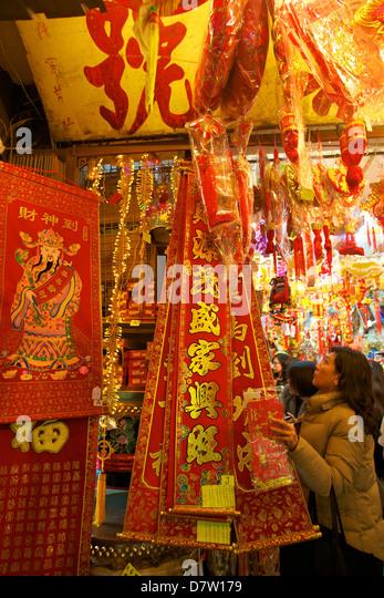Chinese New Year decorations, Hong Kong, China - Stock Image