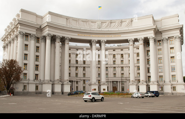 Ministry of Foreign Affairs building near Mykhailiv Square in Kiev, the capital of Ukraine. - Stock Image