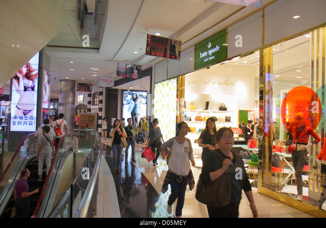 Shanghai China Huangpu District Xizang Road People's Square Raffles City shopping Asian woman Kate Spade New - Stock Image