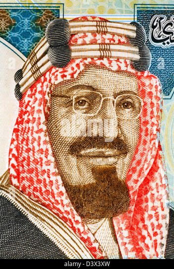 Abdullah of Saudi Arabia (born 1924) on 20 Riyals 2010 Banknote from Saudi Arabia. King of Saudi Arabia. - Stock Image