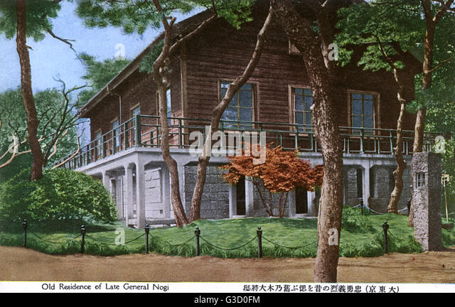 Old Residence of the Late General Nogi in the Aoyama neighborhood of Tokyo, Japan. Count Nogi Maresuke, also known - Stock Image