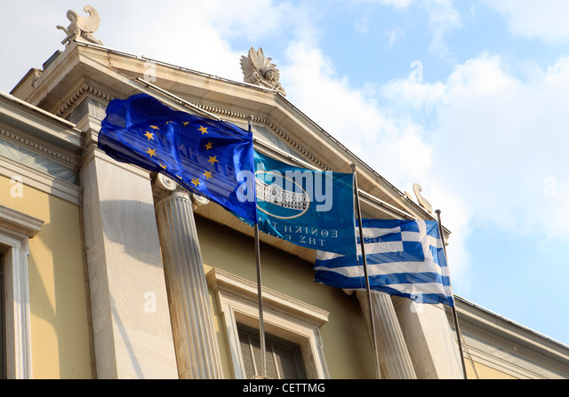 greece athens the main branch of the national bank of greece - Stock Image
