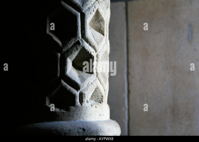 Moulded detail in British Natural History Museum, London - Stock Image