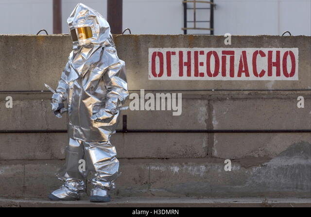 Volgograd, Russia. 6th Oct, 2016. An Emercom worker pictured during an emergency exercise at the Lukoil oil refinery - Stock Image