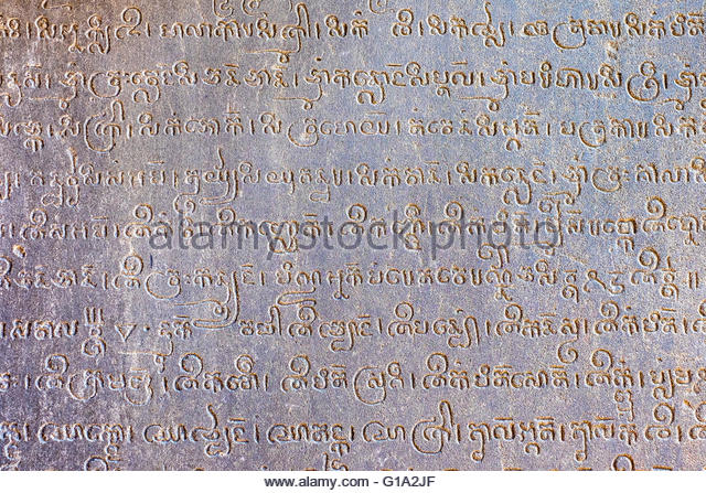 a letter of thanks - Angkor Wat