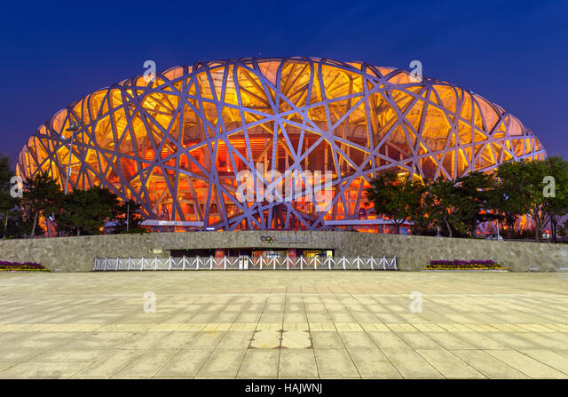 Beijing National Stadium - A front wide-angle night view of Beijing National Stadium, also known as Bird's Nest, - Stock Image