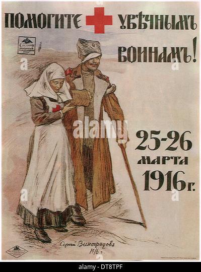 For help to the war offerings, 1916. Artist: Vinogradov, Sergei Arsenyevich (1869-1938) - Stock Image