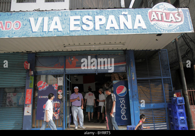 Panama City Panama Bella Vista Via Espana bodega mini-mart convenience store neighborhood market business vending - Stock Image