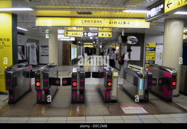 how to buy tokyo subway tickets