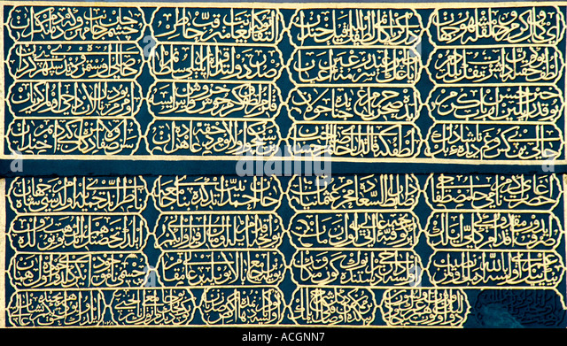 Blue Mosque Istanbul Calligraphy Stock Photos Blue
