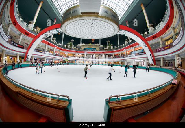 Lotto World Indoor Ice Skating Rink, Seoul Korea. - Stock Image