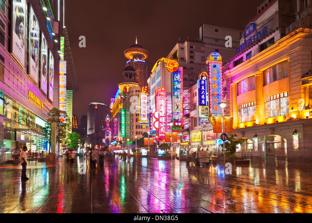 Night time on Nanjing Road east, Shanghai city centre, Peoples Republic of China, PRC, Asia - Stock Image