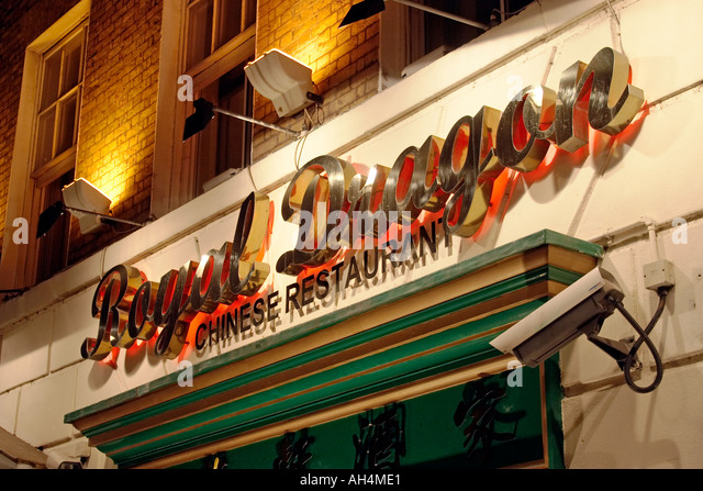 Fung Shing Restaurant London