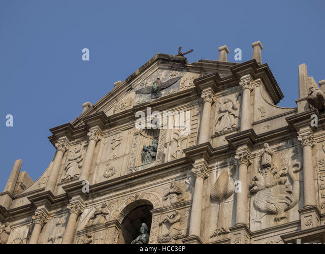 The famous heritage - Ruins of St. Paul's, Macau - Stock Image