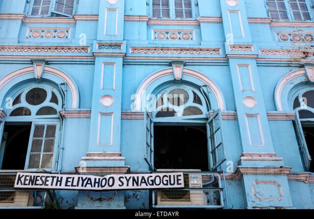 Mumbai India Indian Asian Fort Mumbai Kala Ghoda Knesset Keneseth Eliyahoo Sephardic Orthodox Synagogue exterior - Stock Image