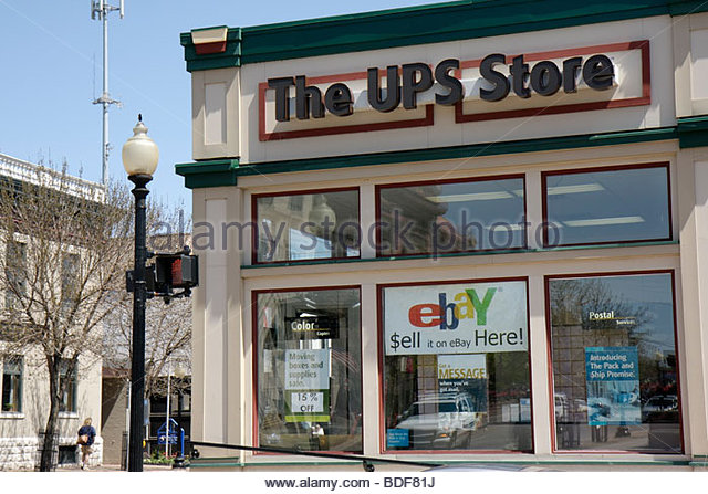 Marquette Michigan Upper Peninsula U.P. UP Lake Superior The UPS Store ebay service business global chain courier - Stock Image