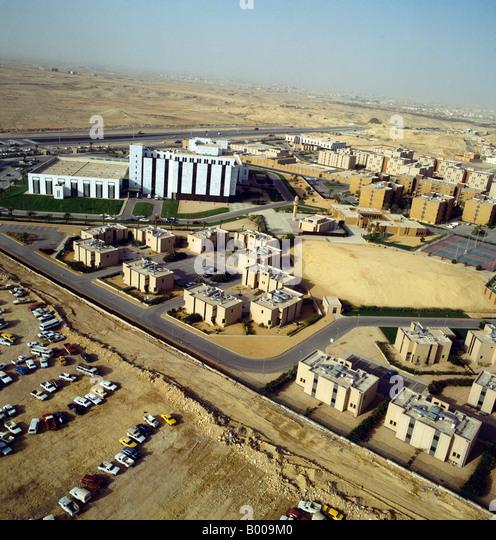 Riyadh Saudi Arabia Aerial View Of Opthalmic Hospital - Stock Image