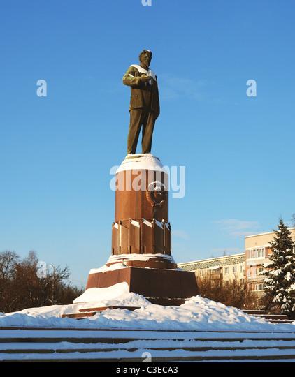 Kalinin Statue - Stock Image