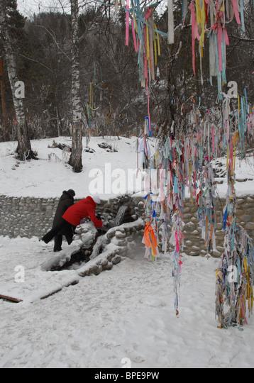 Altai Territory in pictures - Stock-Bilder
