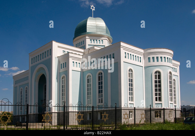Exterior view of the Jewish synagogue 'Beit Rachel' in Astana capital of Kazakhstan - Stock Image