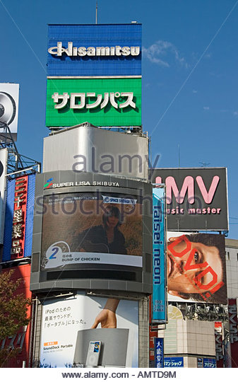 The main gai or shopping street of the Shibuya shopping and entertainment district in Tokyo Japan - Stock-Bilder