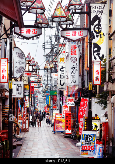 Narrow street filled with colorful restaurant signs in Nakano, Tokyo, Japan. - Stock Image