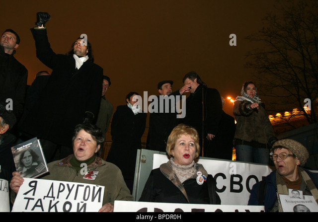 Russians mourn victims of political repressions - Stock Image