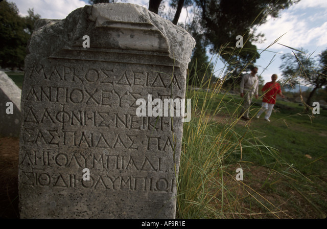 Greece Olympia first Olympic games in 776 B.C. marble carved inscription artifact - Stock Image