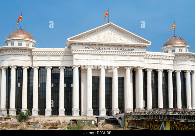 The new Museum of Archaeology in Skopje, the capital of Macedonia. - Stock Image