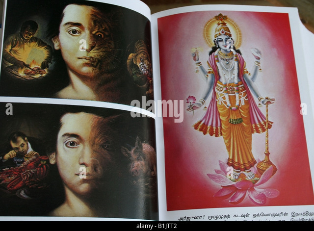 Pages of The Bhagavad Gita , A Hindu Holy book showing the concept of reincarnation , India - Stock Image