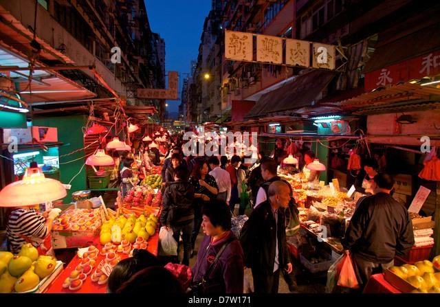 Street Market, Hong Kong, China - Stock Image