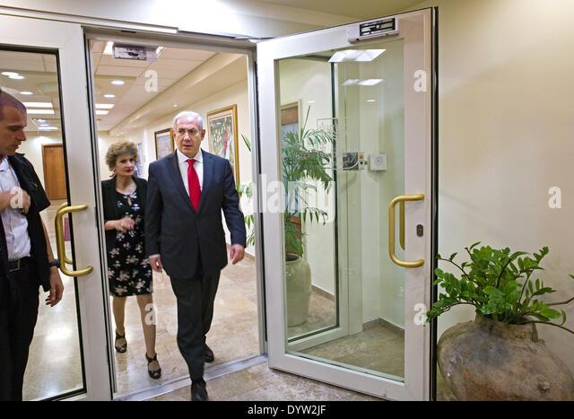 Benjamin Netanyahu - Stock Image