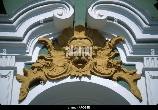 Russia former Soviet Union St. Petersburg Hermitage Winter Palace Peter the Great rooms art items architecture detail - Stock Image