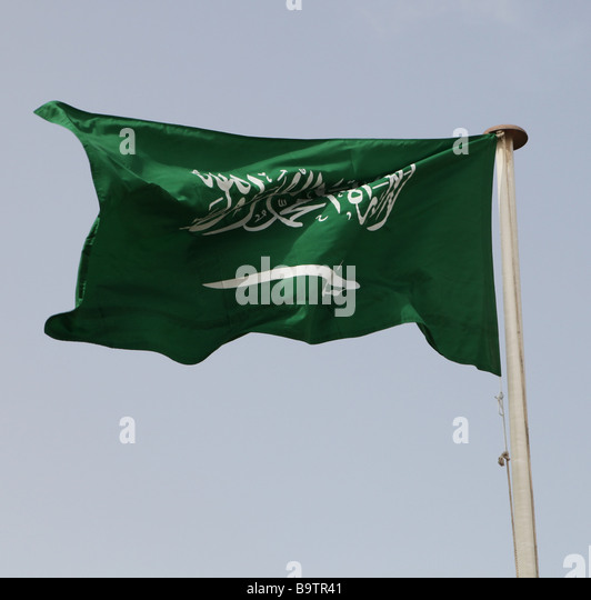 The national flag of GCC member Saudi Arabia - Stock Image