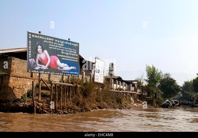 Advertising billboards, Inle Lake, Myanmar ( Burma ), Asia - Stock Image