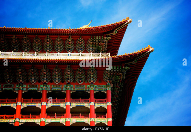 taipei grand hotel - Stock Image