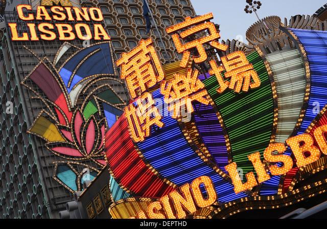 Ho gambling