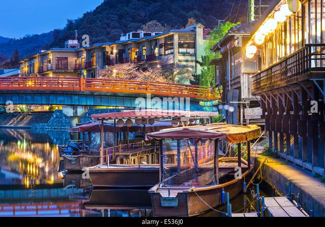 Uji, Kyoto Prefecture, Japan on the Ujigawa River. - Stock-Bilder