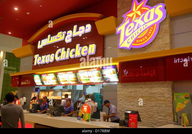 Dubai UAE United Arab Emirates U.A.E. Middle East Downtown Dubai Dubai Mall shopping food court Texas Chicken fast - Stock Image