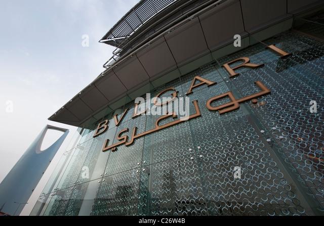 Kingdom Tower and Bulgari store in Riyadh, Saudi Arabia - Stock Image