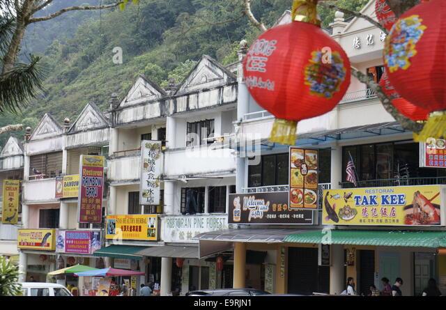 shops at Gohtong Jaya, Malaysia - Stock Image