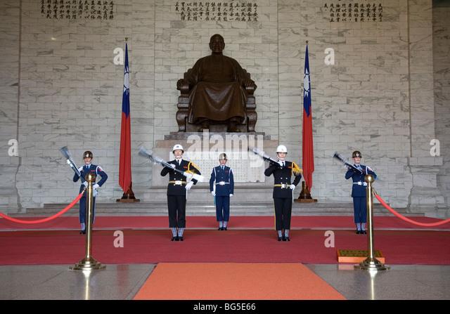 Changing of the Guard, Chang Kai-Shek Memorial Hall, Taipei, Taiwan, Republic of China - Stock Image